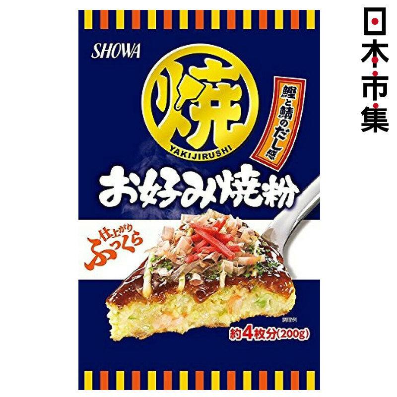 日版 昭和産業 自製大阪燒 混合粉 200g【市集世界 - 日本市集】