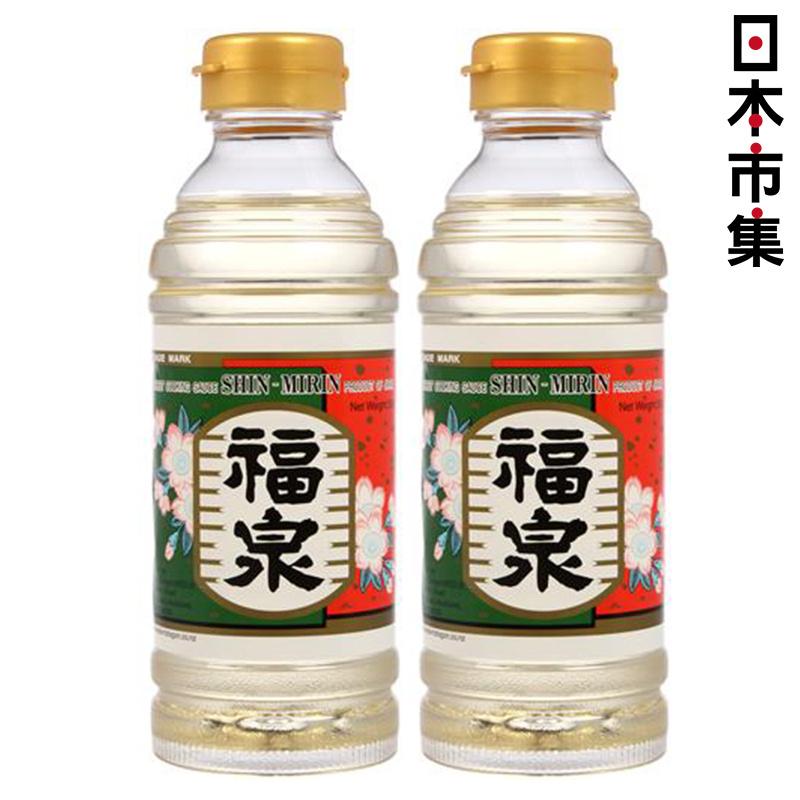 日版 福泉 味醂 350ml (2件裝)【市集世界 - 日本市集】