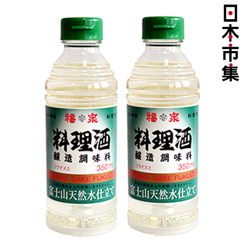 日版 福泉 料理酒 350ml (2件裝)【市集世界 - 日本市集】