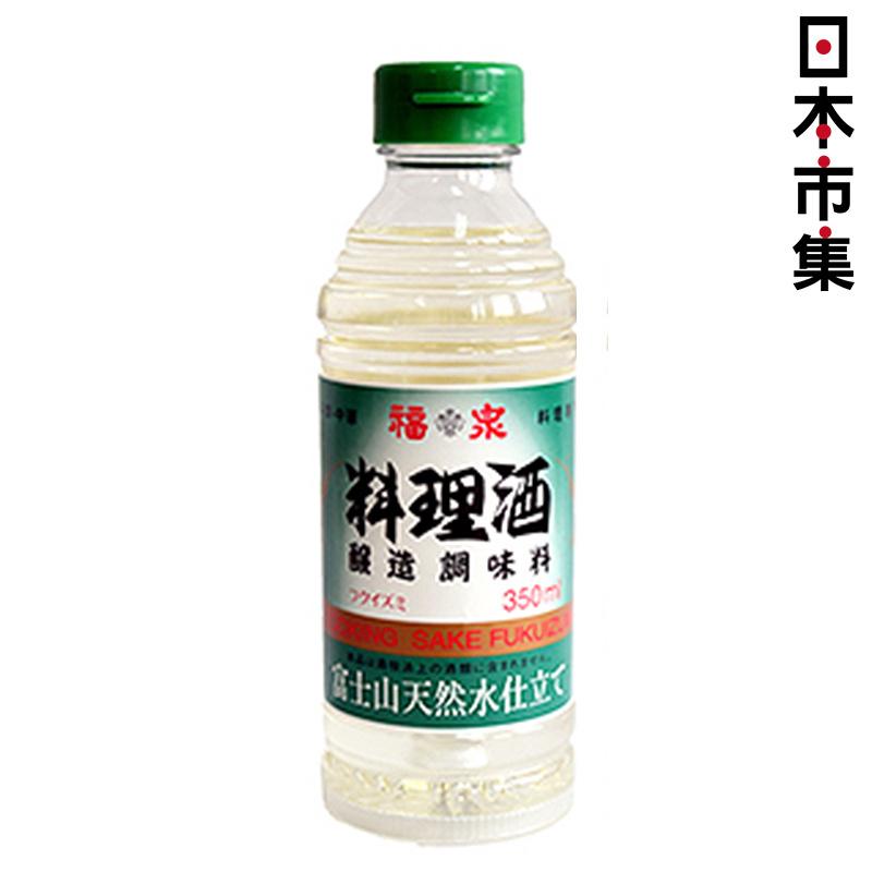 日版 福泉 料理酒 350ml 【市集世界 - 日本市集】
