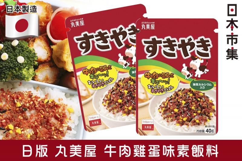日版丸美屋 牛肉雞蛋味素飯料 28g (2件裝)【市集世界 - 日本市集】