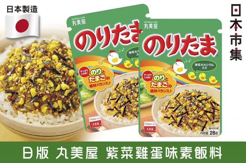 日版丸美屋 紫菜雞蛋味素飯料 28g (2件裝)【市集世界 - 日本市集】