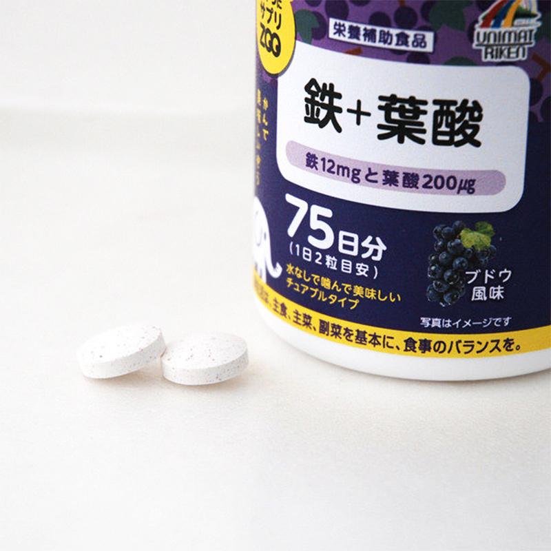 日版 ZOO 營養補充咀嚼片 鐵+葉酸 (葡萄味) 150粒【市集世界 - 日本市集】