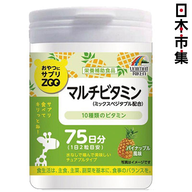 日版 ZOO 營養補充咀嚼片 多種綜合維他命 (菠蘿味) 150粒