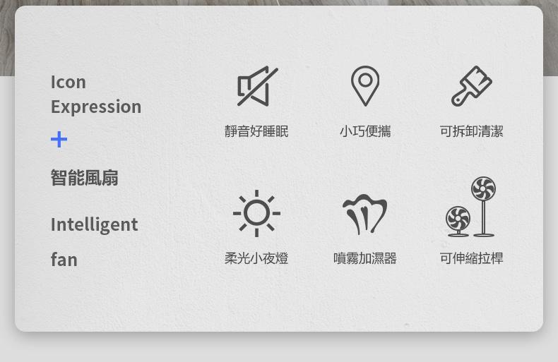 日本 Yohome 折疊伸縮 霧化加濕風扇 (附搖控) [2色]