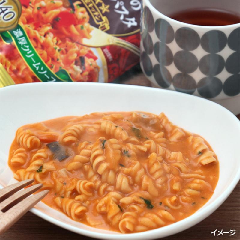 日本【天野食品】茄子番茄芝士螺絲粉 (4包裝)【市集世界 - 日本市集】