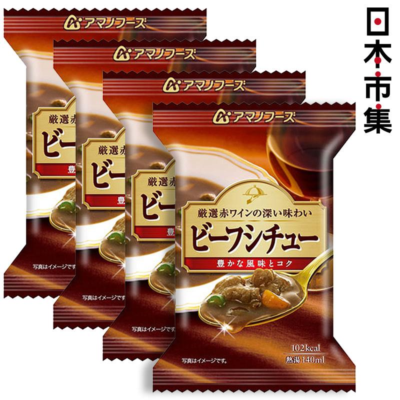 日本【天野食品】紅酒燉牛肉 (4包裝)【市集世界 - 日本市集】