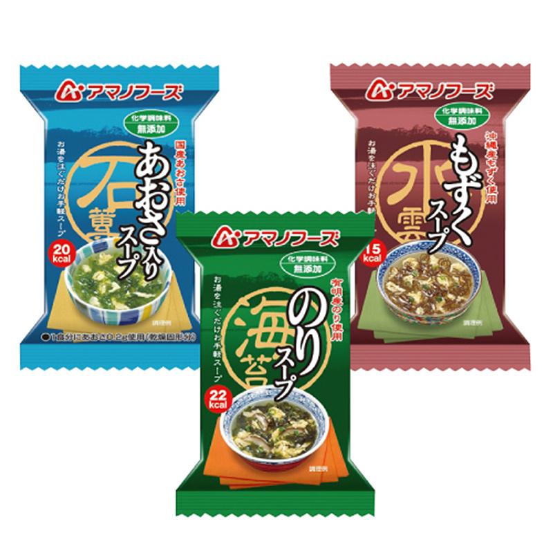 日本【天野食品】無添加海藻湯 (10包裝)【市集世界 - 日本市集】