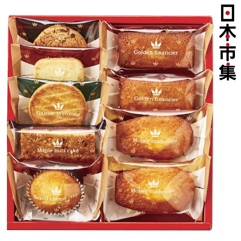 日本【中島大祥堂】人世絵甜品工房 9件裝 雜錦烘焙曲奇糕點 (禮盒裝)【市集世界 - 日本市集】