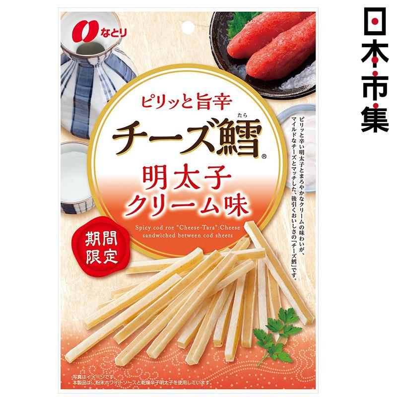日本【 なとり】明太子芝士鱈魚條 55g【市集世界 - 日本市集】