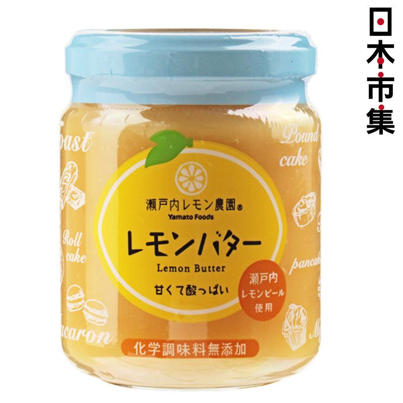 日本【瀨戶內檸檬農園】廣島檸檬奶油醬 130g【市集世界 - 日本市集】