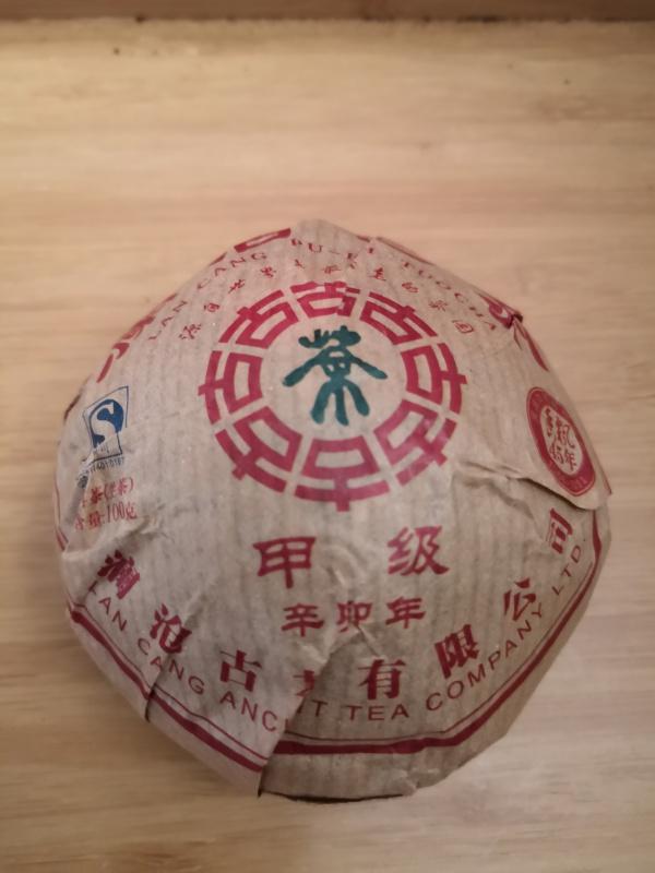 【瀾滄古茶】45週年古樹老樹 小沱茶 2011年普洱甲級生茶(辛卯年) 100g