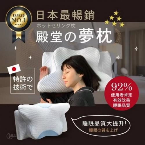 殿堂の夢枕 - [附送枕頭套1個]