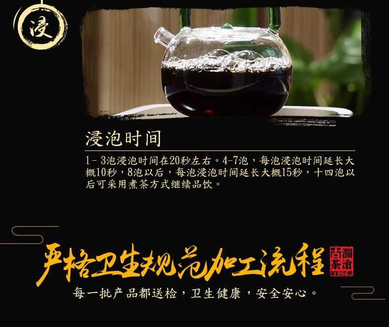 【瀾滄古茶】 2016年50週年 老茶头八五 景邁古樹 雲南普洱熟茶 330g/ 磚