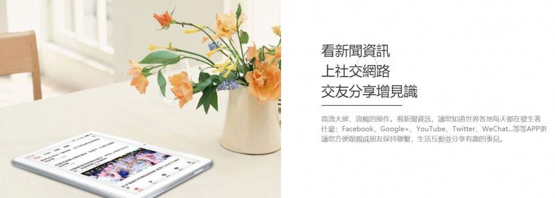 """安博平板 UPAD PRO 4G 10.1"""" 2+16 GB [4G全網通 / 雙卡雙待 / 4核64位處理器 / 2GB運行內存 / 16G+64G擴展]"""