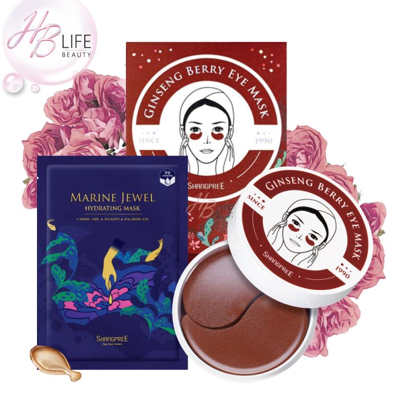 Shangpree 香蒲麗紅蔘果野紅莓公主眼膜 (送珍珠美白面膜及精華膠囊各1件) 30對