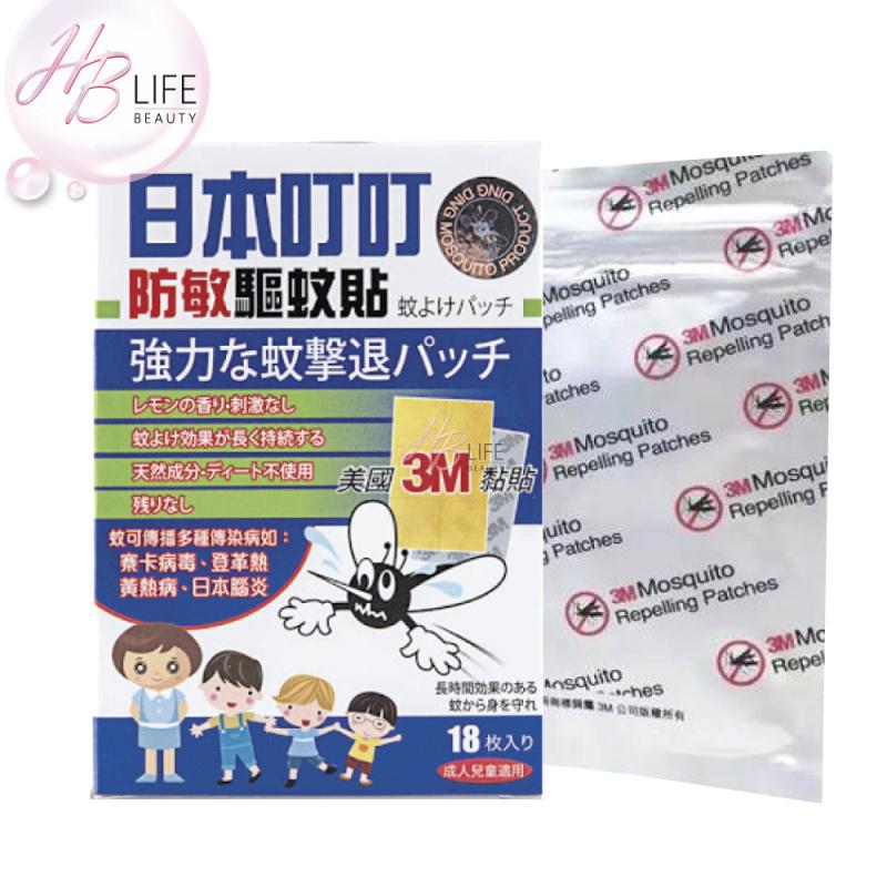 日本叮叮驅蚊貼 18片/盒