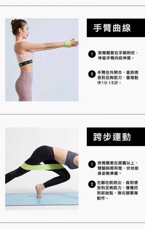 瑜伽重訓彈力帶[3色]