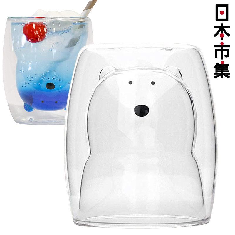 日版 動物 耐熱隔熱 雙層玻璃杯 (北極熊) 270ml 【市集世界 - 日本市集】