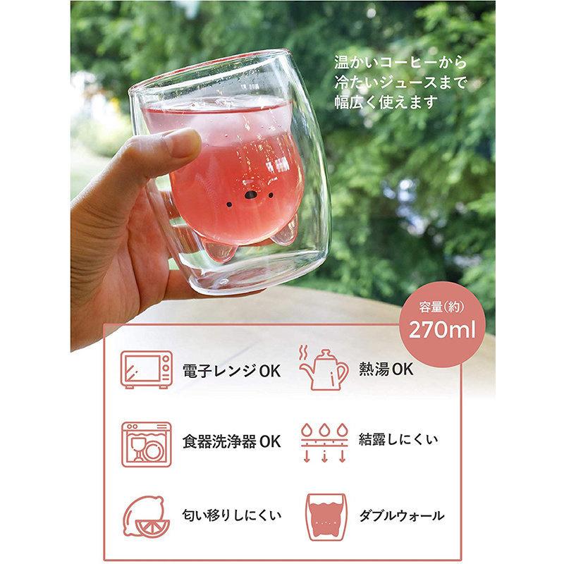 日版 動物 耐熱隔熱 雙層玻璃杯 (狗狗) 270ml 【市集世界 - 日本市集】