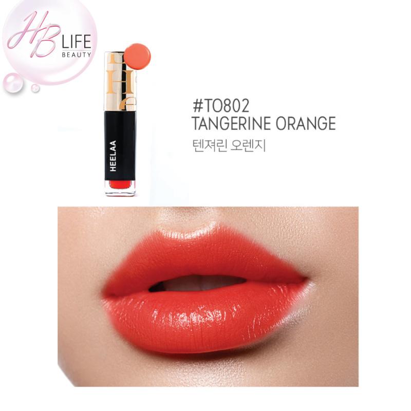 [HB盤點] Heelaa 女神唇釉 (#TO802 柳丁橘) (5毫升) (平行進口產品) [有效期2020年8月]