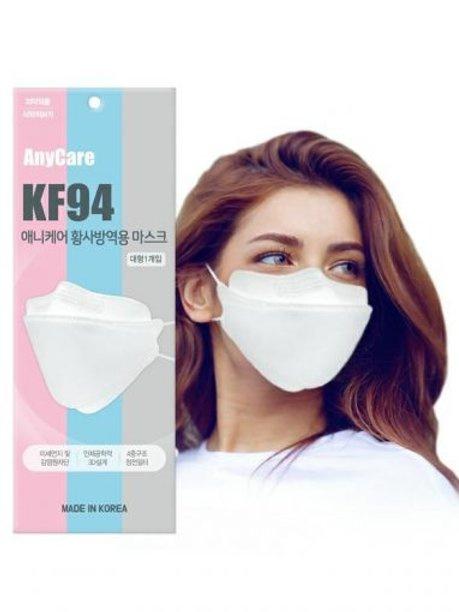 韓國AnyCare 高品質四層KF94口罩 (成人尺寸一件裝)