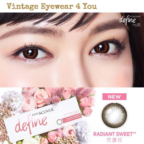 1 • DAY ACUVUE DEFINE 閃鑽棕 Radiant Sweet 10片散裝隱形眼鏡