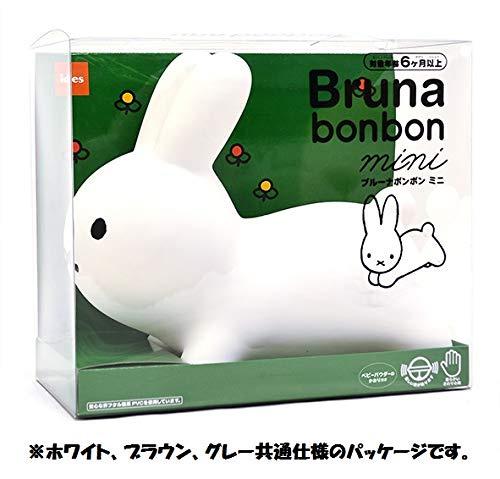 日本Bruna Bonbon Miffy mini 跳跳兔 6m+