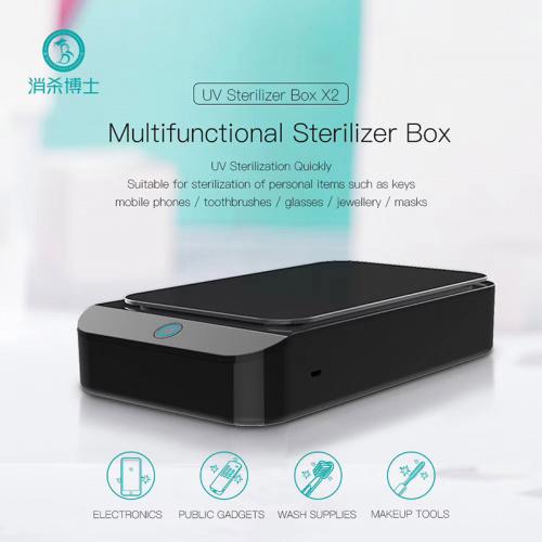 消殺博士 X2 UV 紫外線消毒盒手機消毒器