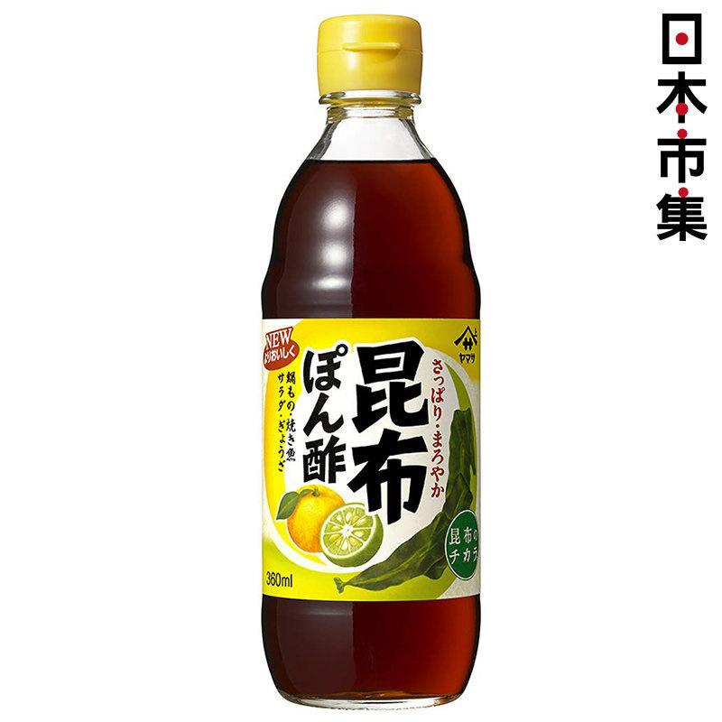 日版 ヤマサ Yamasa 昆布橙香萬用醋 (TV 大人氣商品) 360ml【市集世界 - 日本市集】