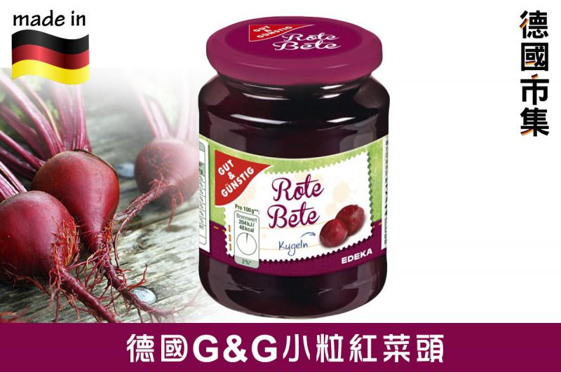 德國G&G 小粒紅菜頭 (玻璃樽裝) 360g【市集世界 - 德國市集】