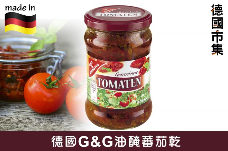 德國G&G 油醃蕃茄 (玻璃樽裝) 280g【市集世界 - 德國市集】