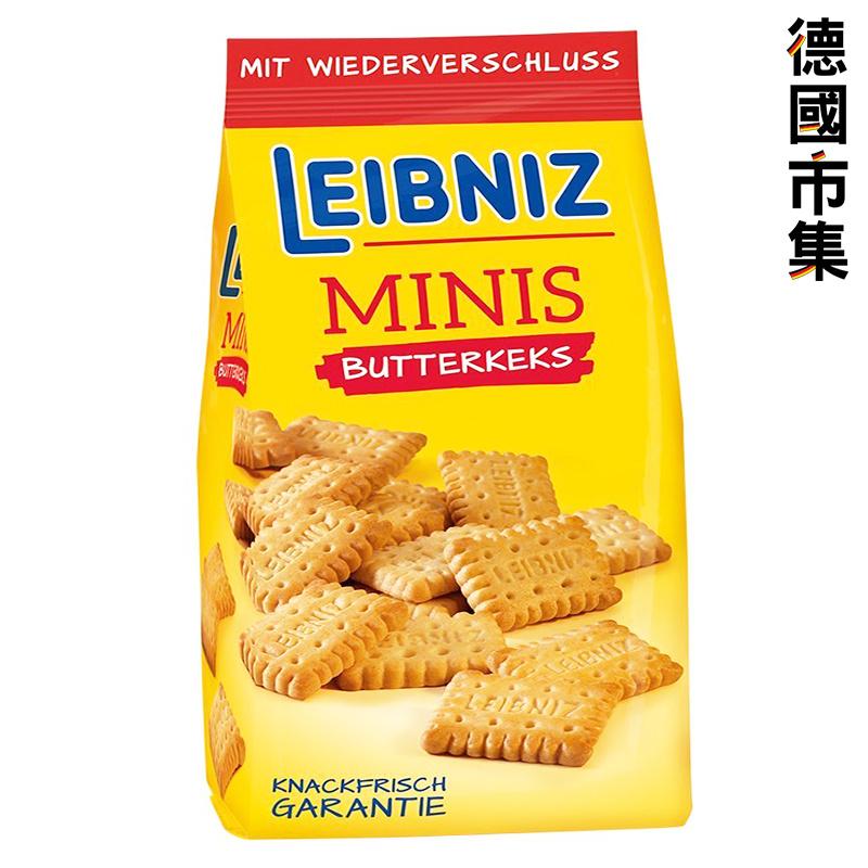 德國Leibniz 迷你牛油餅乾 150g【市集世界 - 德國市集】