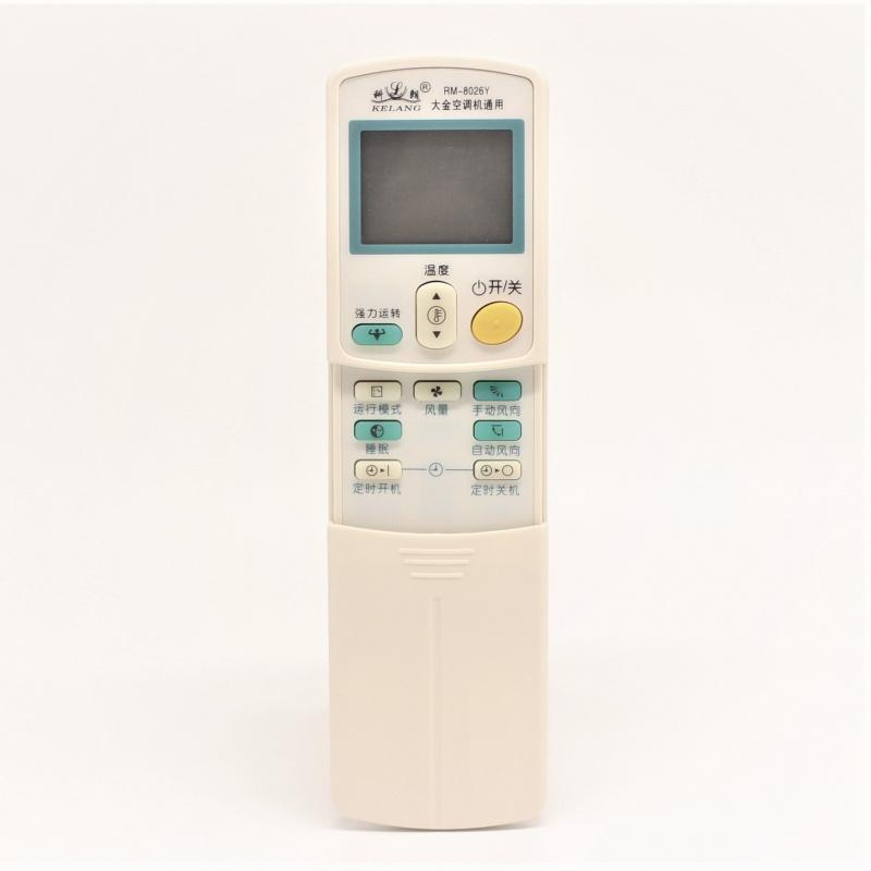 RM-8026Y (DAIKIN)