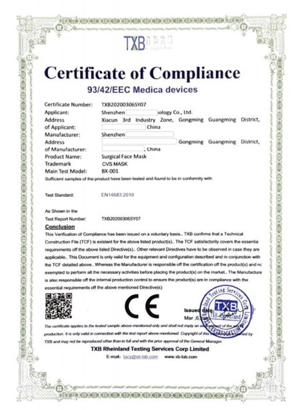 CVS 歐盟 CE認證醫護級 3層防菌口罩 (20片裝 可再封防潮密實袋)【市集世界】