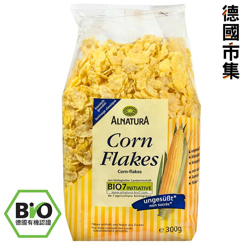 德國Alnatura 有機無糖 早餐粟米片 300g【市集世界 - 德國市集】