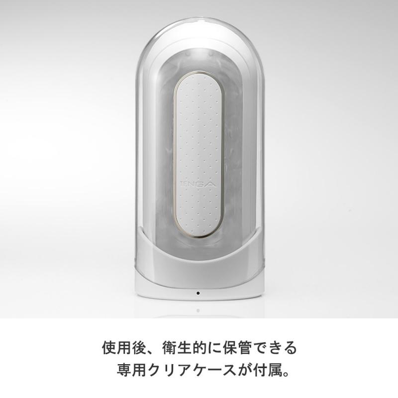 日本Tenga Flip Zero Electronic black 白色電動飛機杯