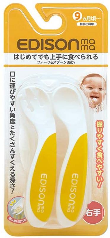 日本Edison mama KJC嬰幼兒防滑易握學習餐具套裝