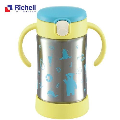 Richell 艾登熊不鏽鋼吸管杯300ml (2色)