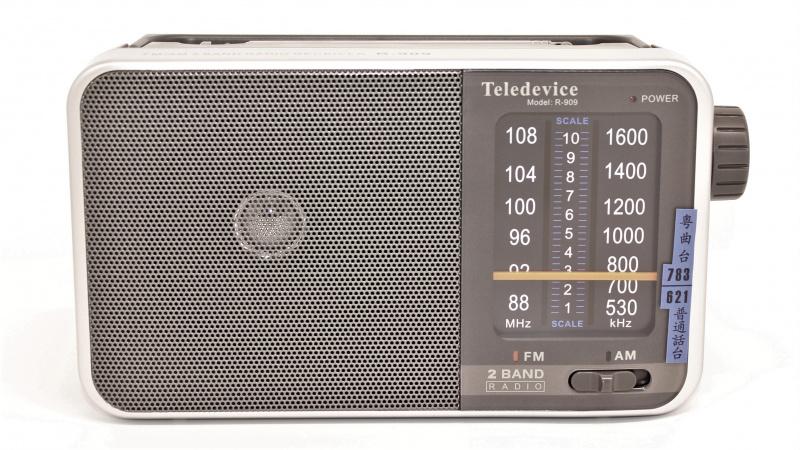 R-909 (TELEDEVICE)