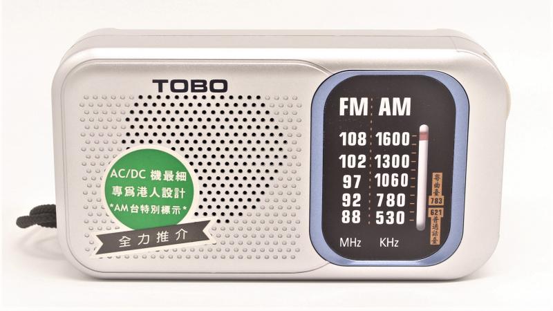 TN-18 (TOBO)