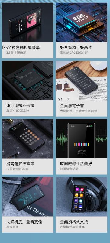 FiiO M3 Pro HiFi級音樂播放機