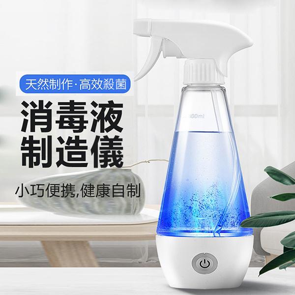 日本TSK - 家用除菌消毒液製造生成器隨身攜帶消毒噴壺