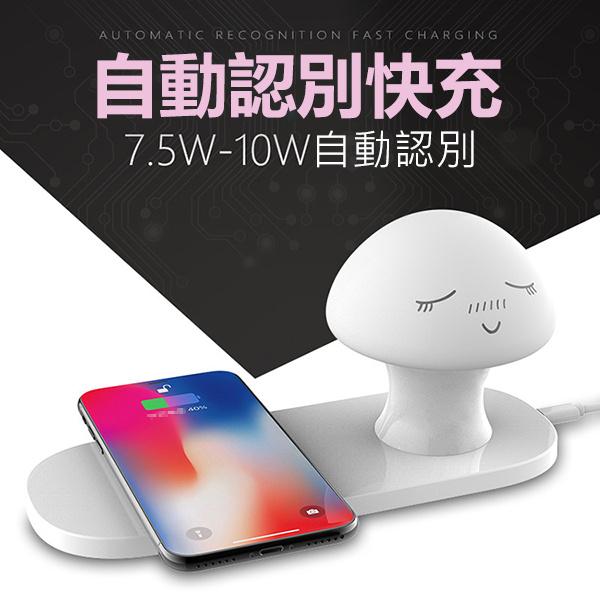日本TSK - 七彩漸變拍拍感應小夜燈10W無線快充器