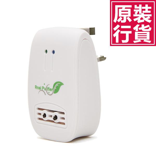 日本TSK - 迷你除異味除甲醛負離子空氣淨化器