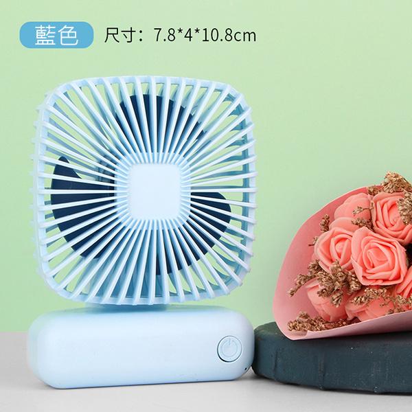 日本TSK - 便攜迷你台式手持USB充電風扇