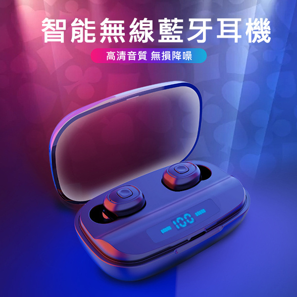 日本JTSK - X10數字顯示超長續航立體聲真無線5.0藍牙耳機
