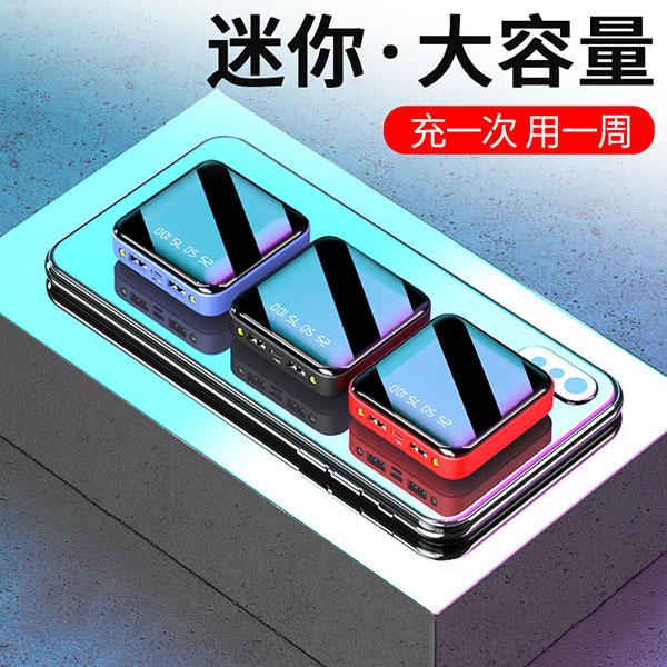 日本JTSK 迷你鏡面大容量便攜式移動電源 10000mAh