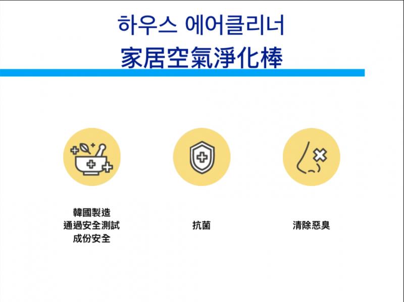 韓國Dr.Clo 殺菌除臭棒