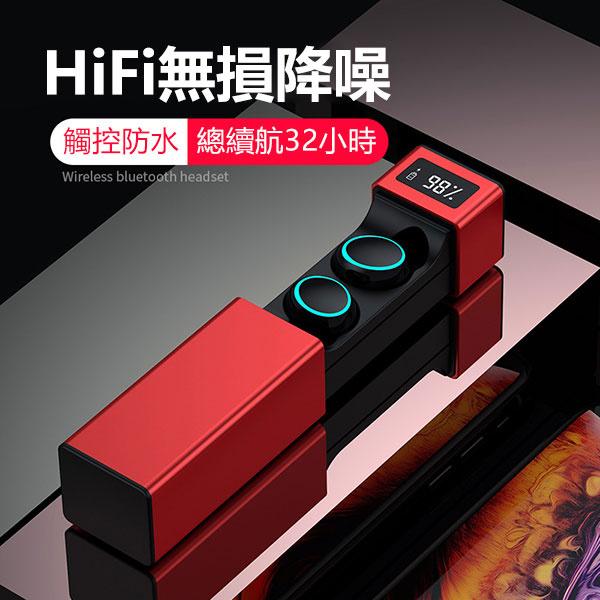 日本TSK - 迷你運動入耳式數字顯示電量無線藍牙5.0耳機